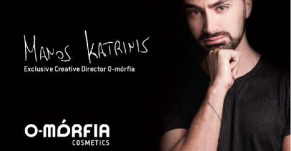 Επιλέξτε…επιδερμίδα από το…O-MORFIA Cosmetics!