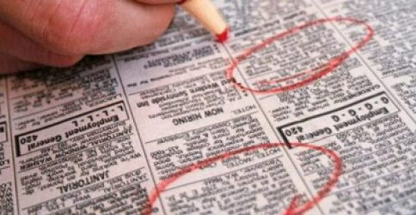Η αγγελία εφημερίδας που κάνει το γύρο του διαδικτύου- Προσφέρει 2000 για…