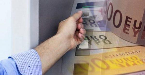"""Τί άλλο σας """"δίνει"""" το ATM εκτός από χρήματα;"""