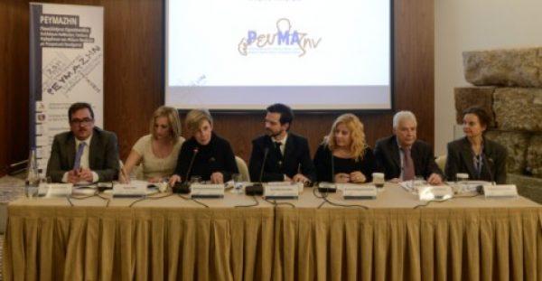 ΡΕΥΜΑΖΗΝ: Πανελλήνια Ομοσπονδία Συλλόγων Ασθενών, Γονέων, Κηδεμόνων και Φίλων Παιδιών με Ρευματικά Νοσήματα