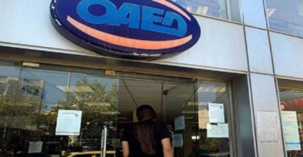 Κλείνουν οι αιτήσεις στον ΟΑΕΔ για τις 4.000 προσλήψεις στην Υγεία
