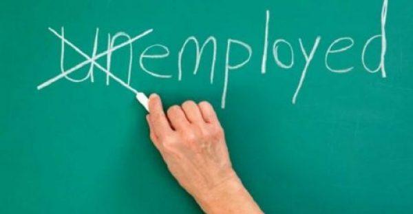 2 θέσεις εργασίας στα Τρίκαλα