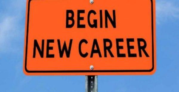 17 θέσεις εργασίας στην Πάτρα