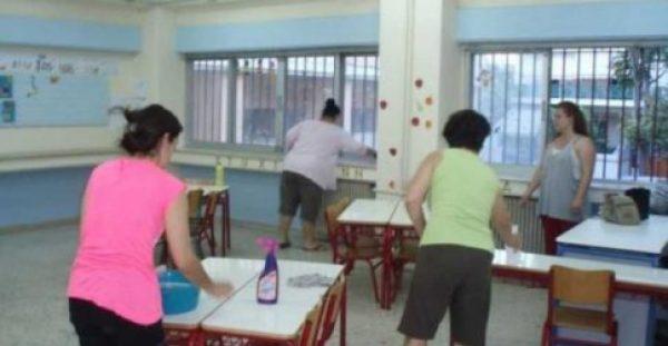 Πρόσληψη καθαριστή/στριας σε σχολική μονάδα της Α'θμιας Εκπαίδευσης Δήμου Θεσσαλονίκης