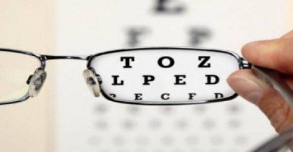 ΠΕΤΑΞΤΕ ΤΑ ΓΥΑΛΙΑ ΤΩΡΑ! Βρέθηκε το φάρμακο που βελτιώνει αισθητά την όραση