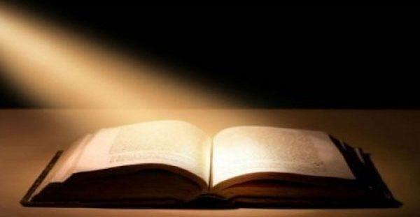 Συγκλονιστικές αποκαλύψεις: Έσπασαν τον κώδικα της Αγίας Γραφής – Τι θα συμβεί στις 23 Σεπτεμβρίου 2017 [Βίντεο]