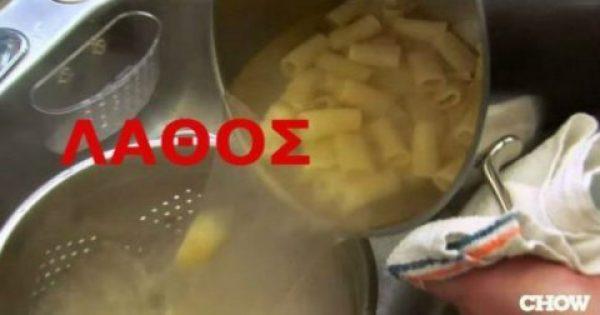 Σουρώνετε τα Ζυμαρικά Σας Μετά το Βράσιμο; Μέγα Λάθος… Δείτε ΠΩΣ είναι το Σωστό!