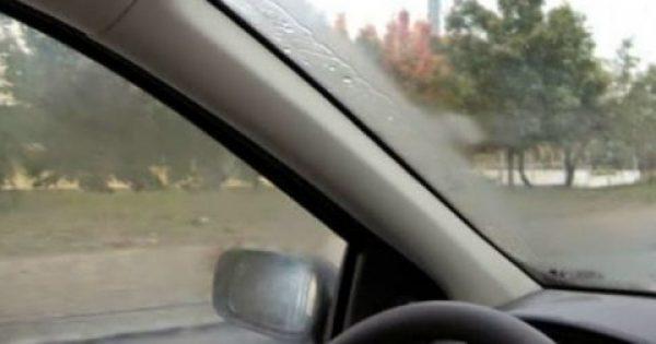 ΤΡΟΜΕΡΟ!!! Θολώνουν τα τζάμια του αυτοκινήτου σας; Δες ένα κόλπο για να μην ξαναθολώσουν ποτέ !!!