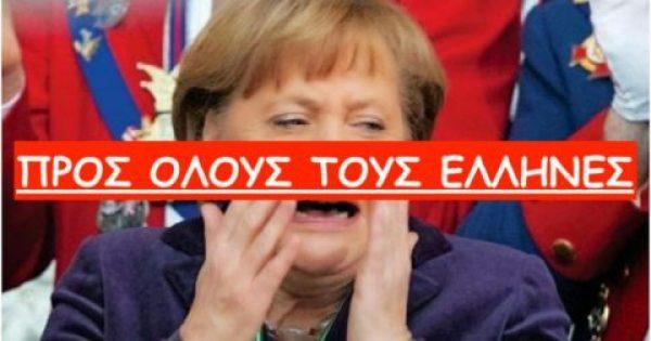 """""""Το Ελληνικό χρέος είναι το ΜΕΓΑΛΥΤΕΡΟ ΨΕΜΑ του αιώνα """""""
