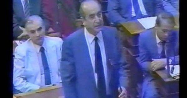 AΥΤΟ ΕΙΝΑΙ ΤΟ ΒΙΝΤΕΟ από την συγκλονιστική ομιλία του Μητσοτάκη, ώρες μετά τη δολοφονία Μπακογιάννη