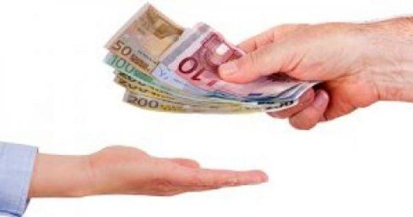 Βόλος: Προσπάθησε να λύσει το οικονομικό του πρόβλημα με ένα τρόπο… μαγικό – Απίθανες αποκαλύψεις!