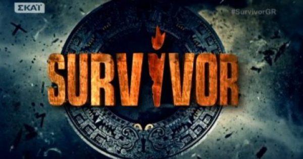 Survivor – Γιατί πολυεθνική εταιρεία προσφέρει 600.000 ευρώ στον Ντάνο