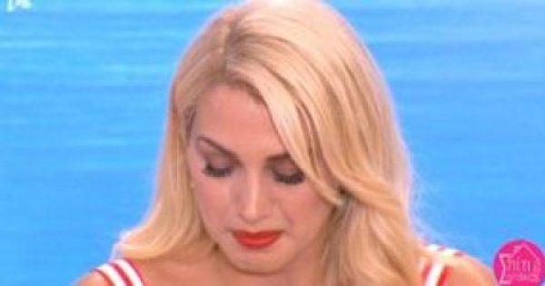 Έκλαψε η Κωνσταντίνα Σπυροπούλου στο φινάλε της εκπομπής!
