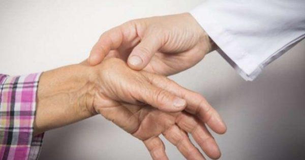 Η σοβαρή ρευματοειδής αρθρίτιδα στο επίκεντρο μελέτης για την αποτελεσματικότητα των θεραπειών