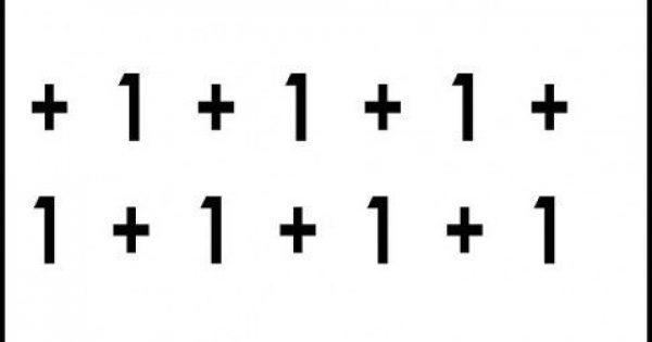 Οι 8 σπαζοκεφαλιές που θα ακονίσουν το μυαλό σας! (εικόνες)