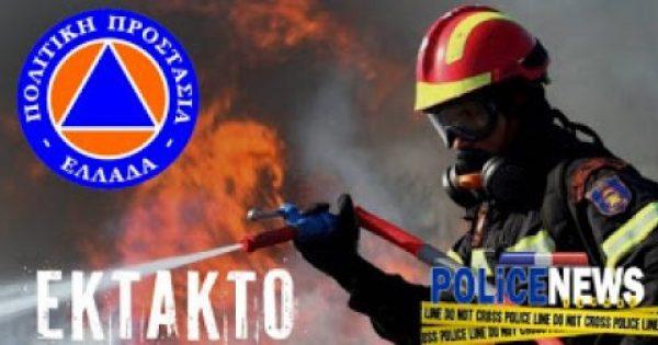 ΕΚΤΑΚΤΟ: Η Γενική Γραμματεία Πολιτικής Προστασίας προειδοποιεί για αύριο