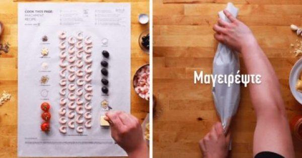Τα νέα ιδιοφυή πόστερ των ΙΚΕΑ για συνταγές μαγειρικής κάνουν το μαγείρεμα πανεύκολο