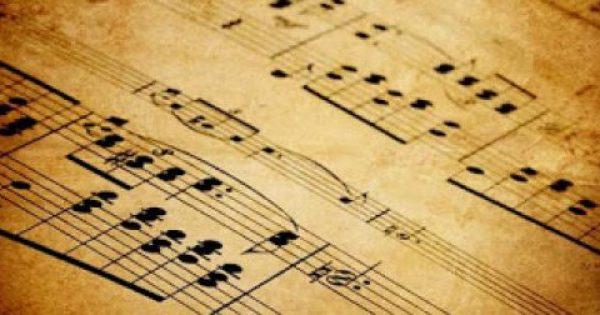 Μουσική: επιστήμη, ψυχοθεραπεία, ψυχαγωγία