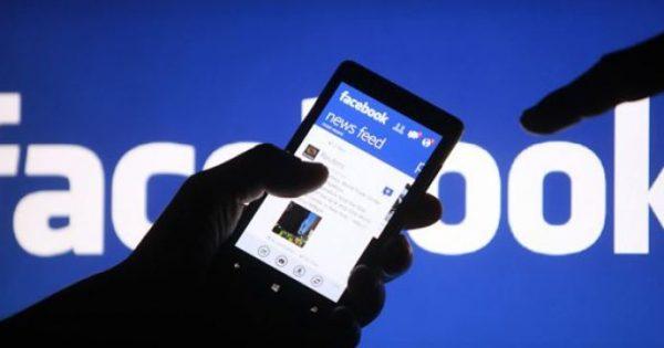 Οι τέσσερις «φυλές» χρηστών του Facebook: Εσείς σε ποια ανήκετε;