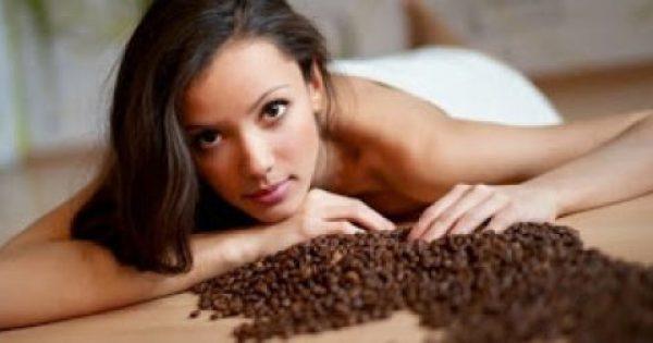 Πώς θα χρησιμοποιήσουμε τον καφέ σαν προϊόν ομορφιάς;