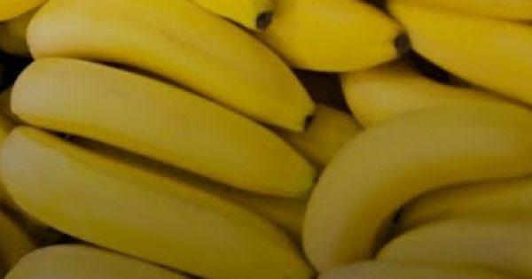 Έλληνας επιστήμονας ανακάλυψε τρόπο να κρατά φρέσκες και χωρίς να «μαυρίζουν» τις μπανάνες! [video]