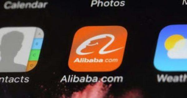 Νέα εποχή στο παραδοσιακό λιανεμπόριο: Ένα πείραμα δισεκατομμυρίων από την Alibaba