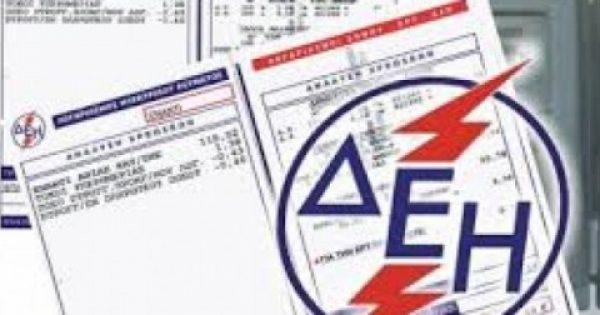 Πώς να καθυστερήσετε το μετρητή σας και να πληρώνετε επίσημα 50% λιγότερα για το ρεύμα