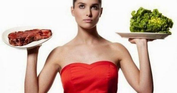 Πώς να αδυνατίσεις γρήγορα και υγιεινά