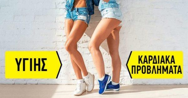 9 Προβλήματα στα πόδια που προειδοποιούν για σοβαρότερα προβλήματα υγείας. Αν παρατηρήσετε το 4, τρέξτε αμέσως στον γιατρό!!!