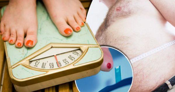 """Διαβήτης τύπου 2: Πόσα κιλά πρέπει να χάσετε """"για να μπει σε ύφεση"""" η πάθηση [vid]"""