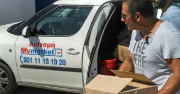 Άλλη μια συγκλονιστική κίνηση της διοίκησης των My market – Νερά και τρόφιμα για τα 100 άτομα που επιχειρούν για τη πετρελαιοκηλίδα του Σαρωνικού [photos]