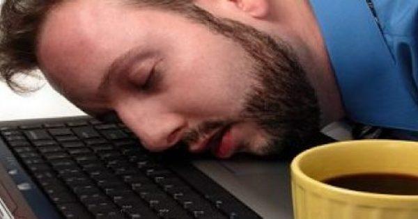 Πως να μείνετε ξύπνιοι το βράδυ χωρίς καφέ