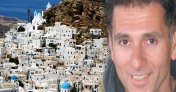 Άγγελος Μιχαλόπουλος: Ο Έλληνας κροίσος που έχει το 1/4 της Ίου