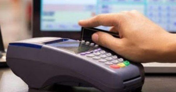 Πότε οι τράπεζες αρνούνται την χορήγηση τερματικών POS σε επιχειρήσεις