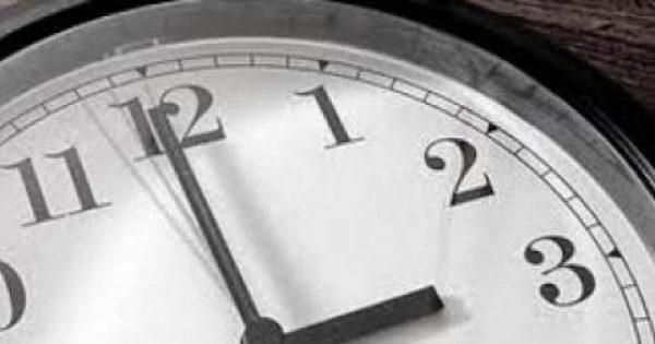 Το ήξερες; Γιατί αλλάζει η ώρα;