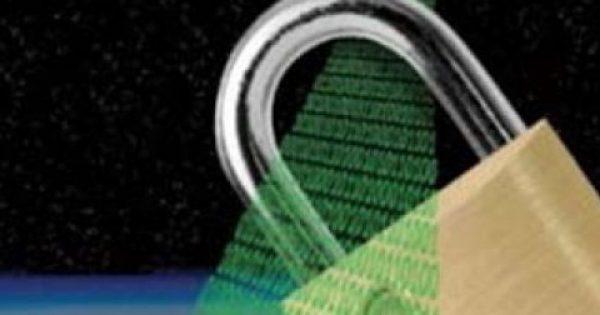 Νέοι κανόνες στην επεξεργασία προσωπικών δεδομένων