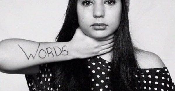 Μήπως είστε θύματα συναισθηματικής χειραγώγησης;