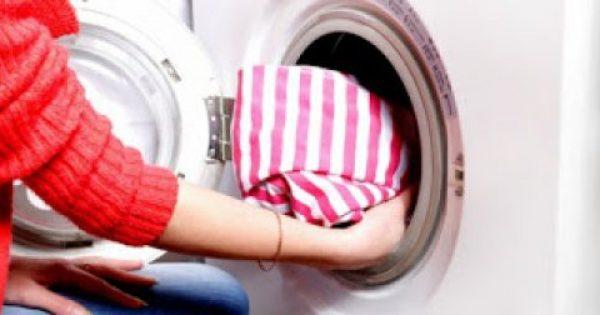 Τι να κάνετε αν ξεχάσατε τα ρούχα στο πλυντήριο