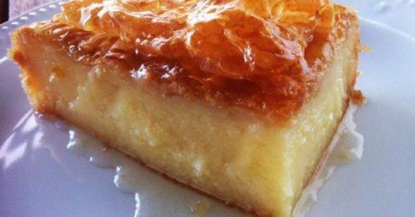 Επαγγελματική συνταγή… Γαλακτομπούρεκο!