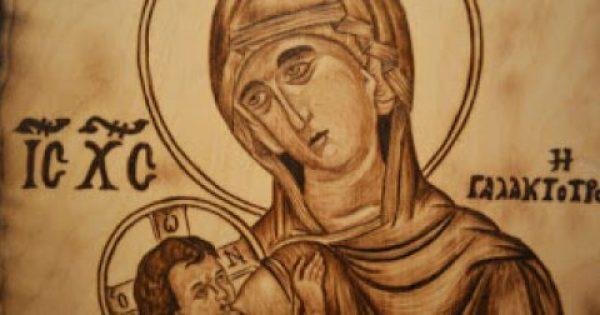 Αυτοί είναι οι Ορθόδοξοι Προστάτες Αγιοι για εγκυμοσύνη, τοκετό, παιδιά