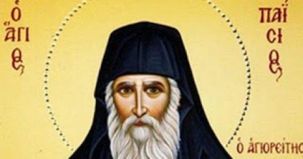 Αγιος Γέροντας Παΐσιος: Η δύναμη του κομποσχοινιού, λέγοντας την Ευχή