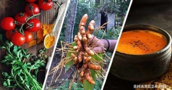 Φτιάξτε Ζεστή Ντοματόσουπα με Κουρκουμά σε 15 Λεπτά και Γιατρευτείτε!