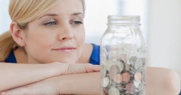 Οι 10 καθημερινές συνήθειες που μας… φτωχαίνουν!