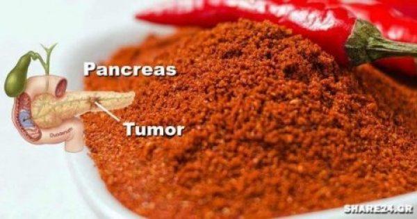 Το Πιπέρι Καγιέν Σταματά την Καρδιακή Προσβολή & Καταστρέφει τα Καρκινικά Κύτταρα!