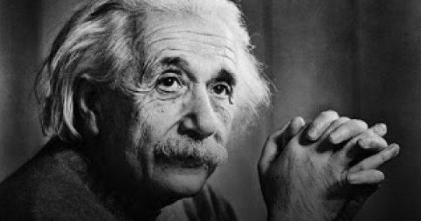 Το μυστικό της ευτυχίας απ' τον Albert Einstein μπορεί να γίνει δικό σου!