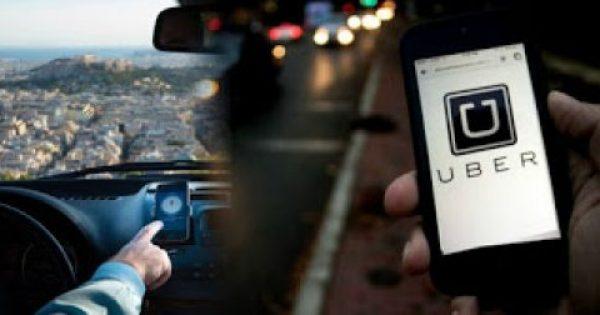 Αληθινή ιστορία 56χρονου: «Η Uber μου πρόσφερε καλή και σταθερή δουλειά στα 56 μου»