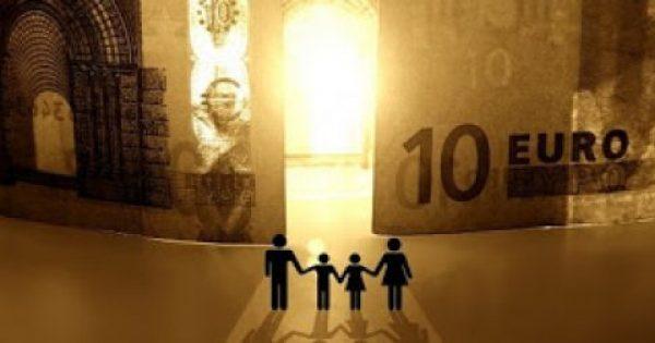 Ξεπερνώντας την ανησυχία για τα οικονομικά: 8 αποφθέγματα