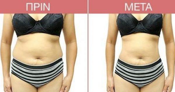 Πώς να χάσετε βάρος χωρίς δίαιτα