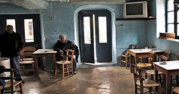 Το παλαιότερο καφενείο στην Ελλάδα λειτουργεί αδιάκοπα 242 χρόνια [Εικόνες]