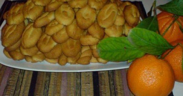 Κουλουράκια με άρωμα πορτοκαλιού !!!